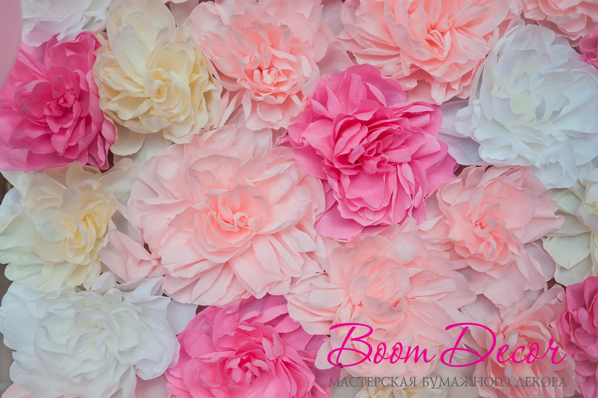 Цветы из бумаги своими руками: 4 мастер-класса, 70 фото и 2 19