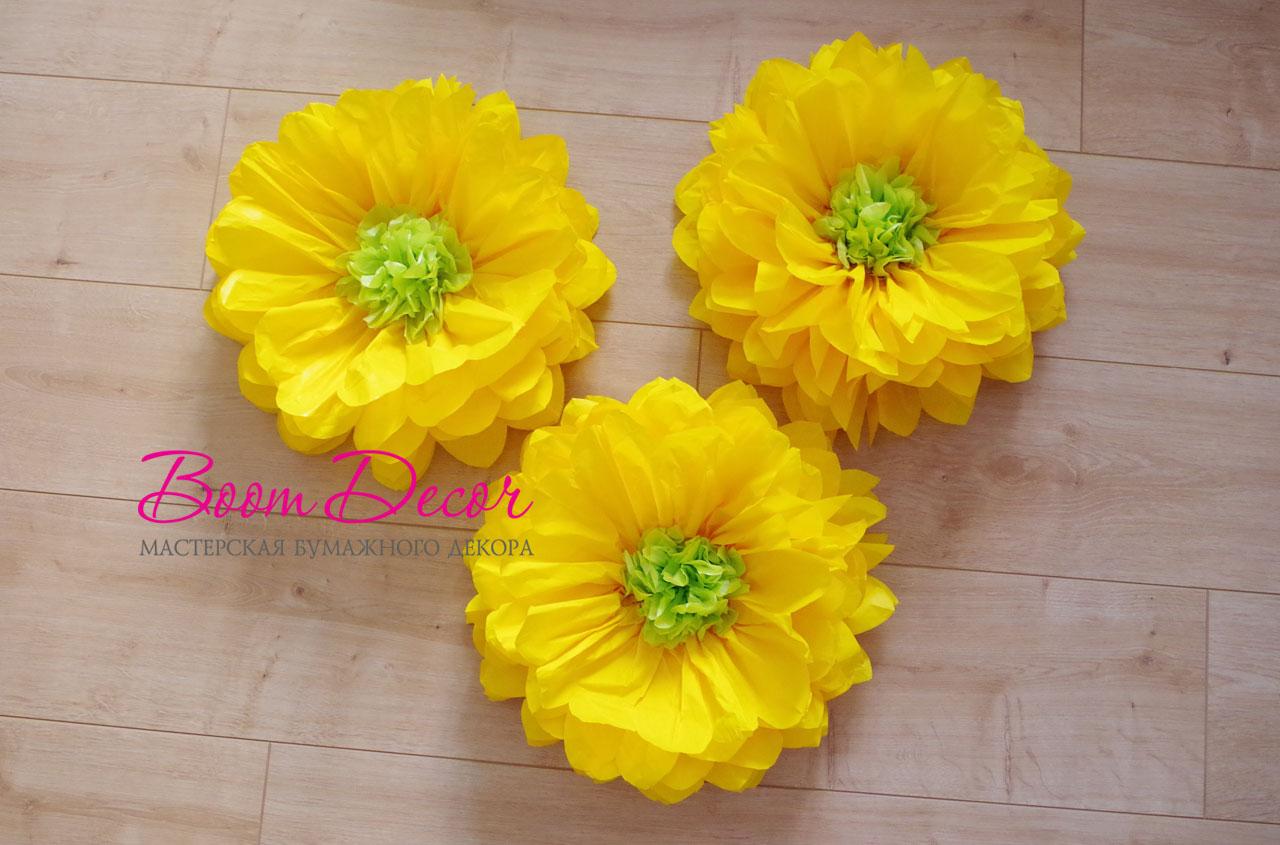 Цветы из тишью 037