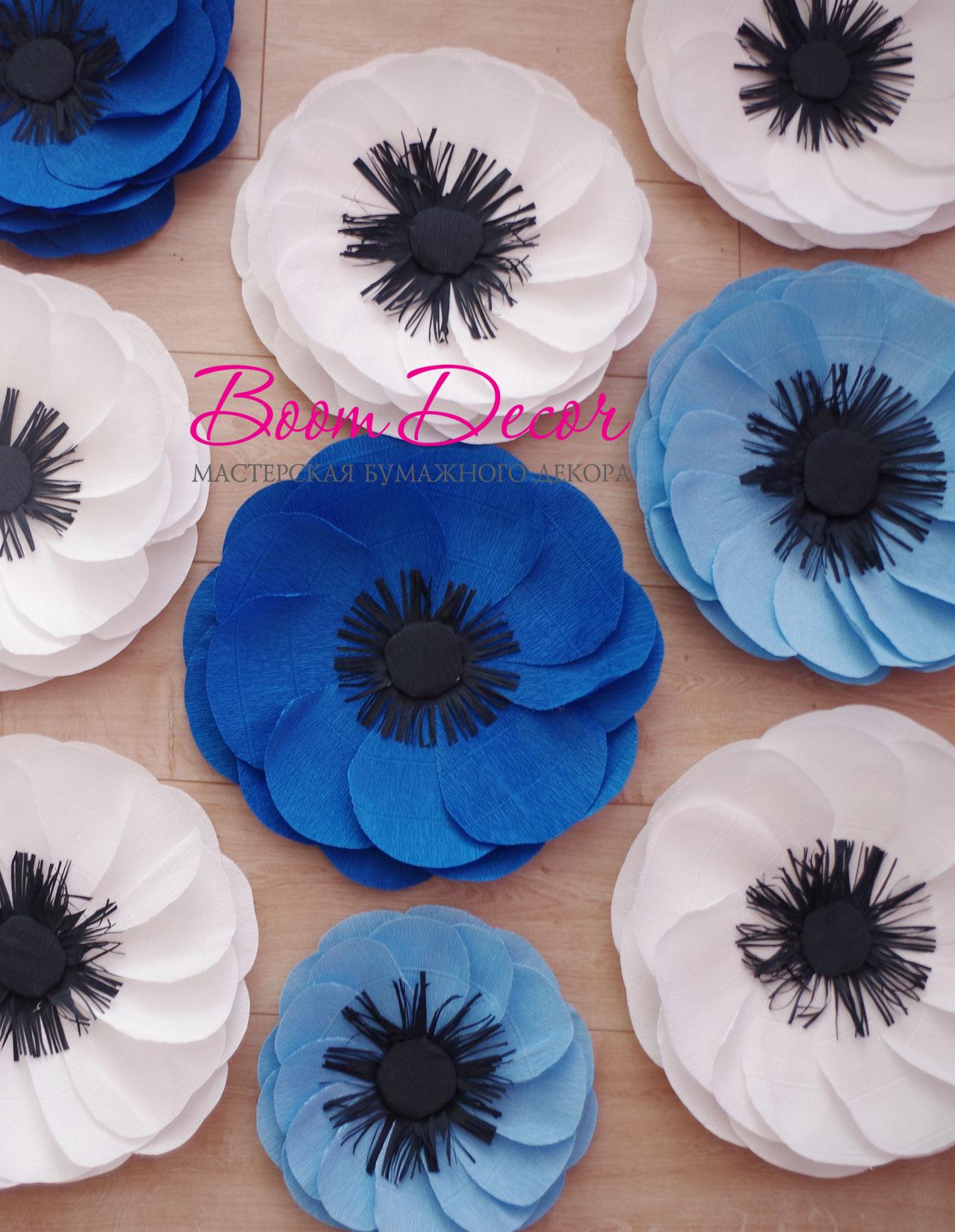 Цветы из креп-бумаги 035