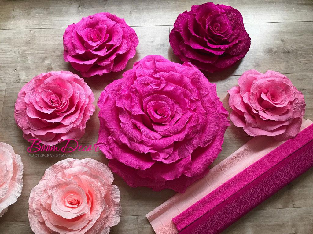 Цветы из креп-бумаги 025