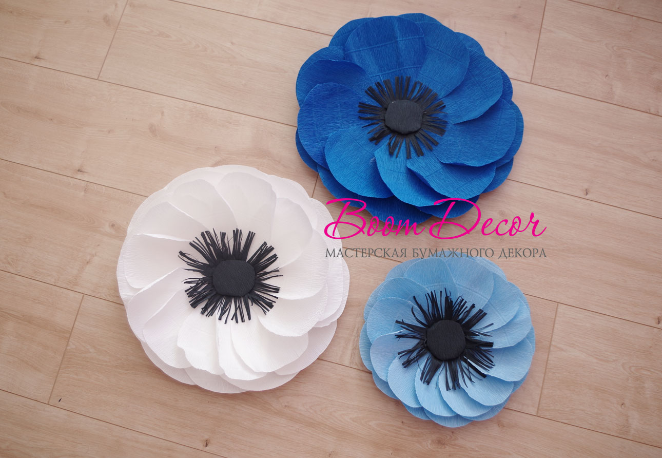 Цветы из креп-бумаги 036