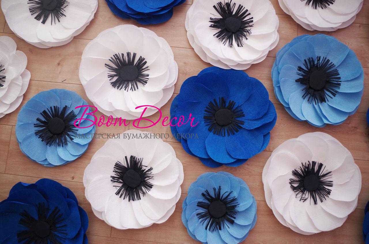 Цветы из креп-бумаги 034