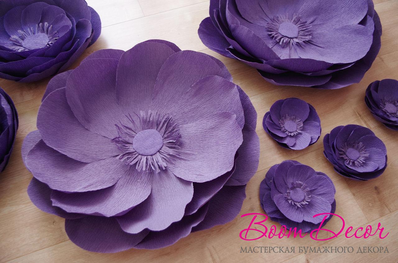 Цветы из креп-бумаги 030