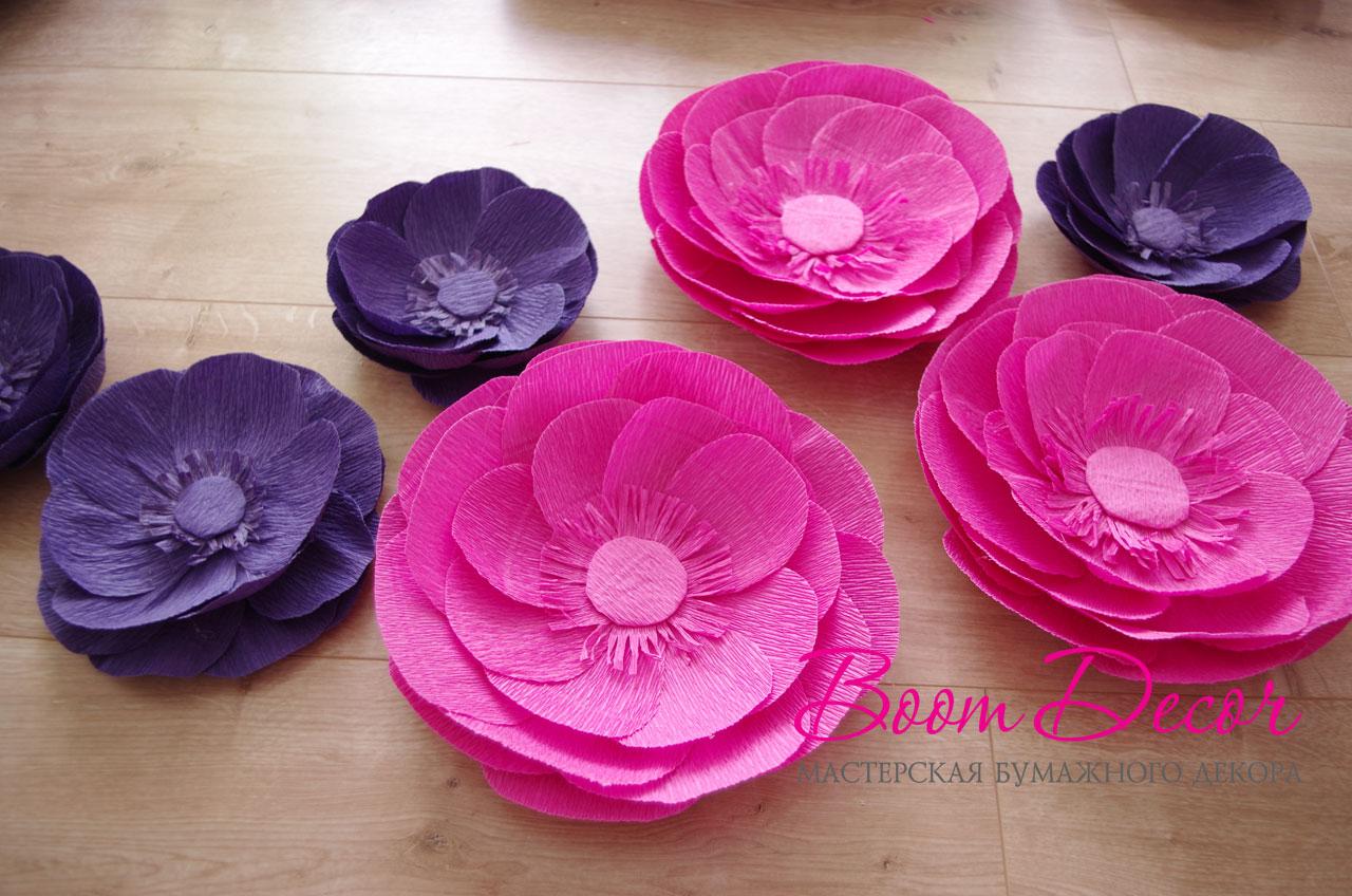 Цветы из креп-бумаги 033
