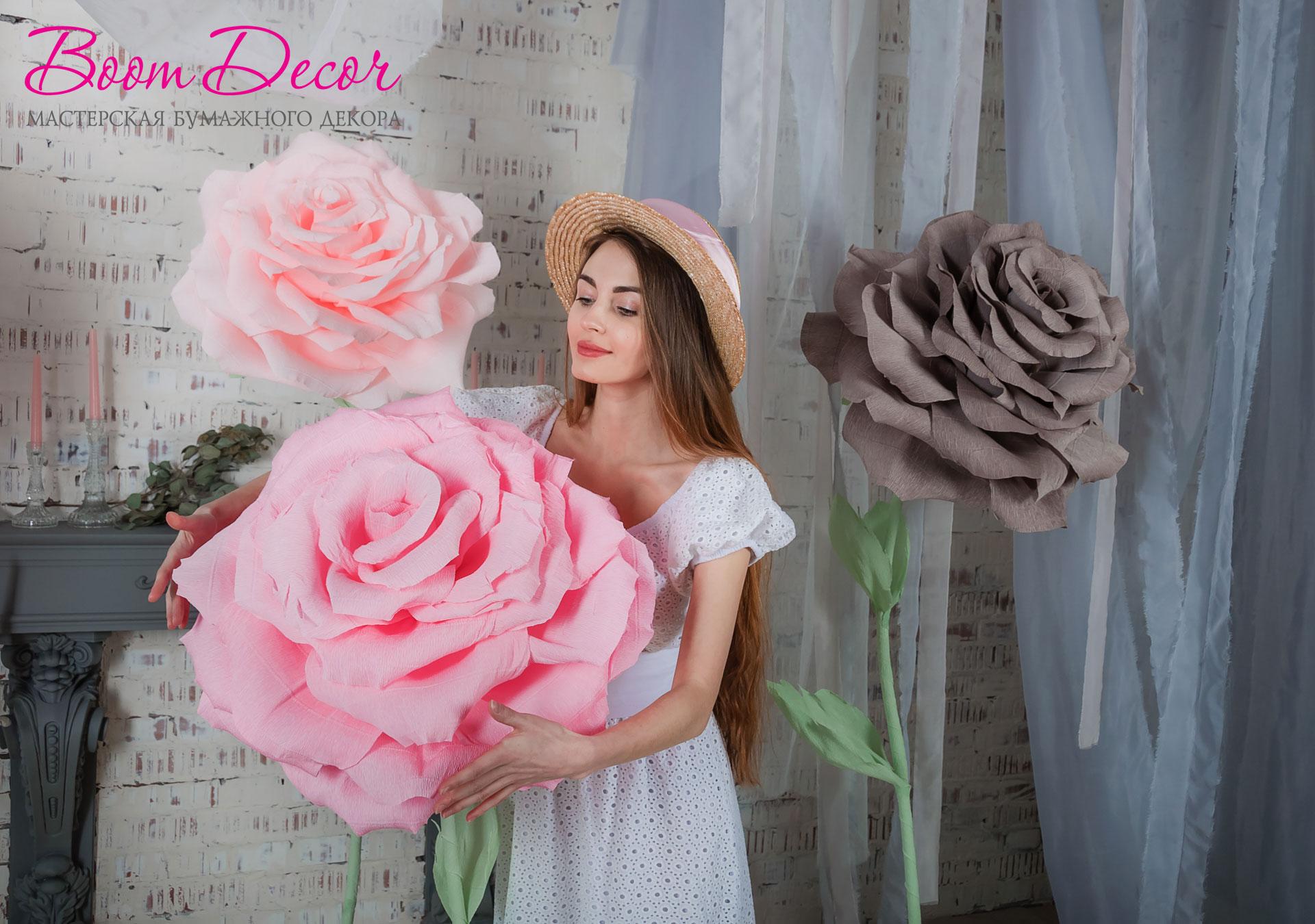 Цветы из креп-бумаги 020